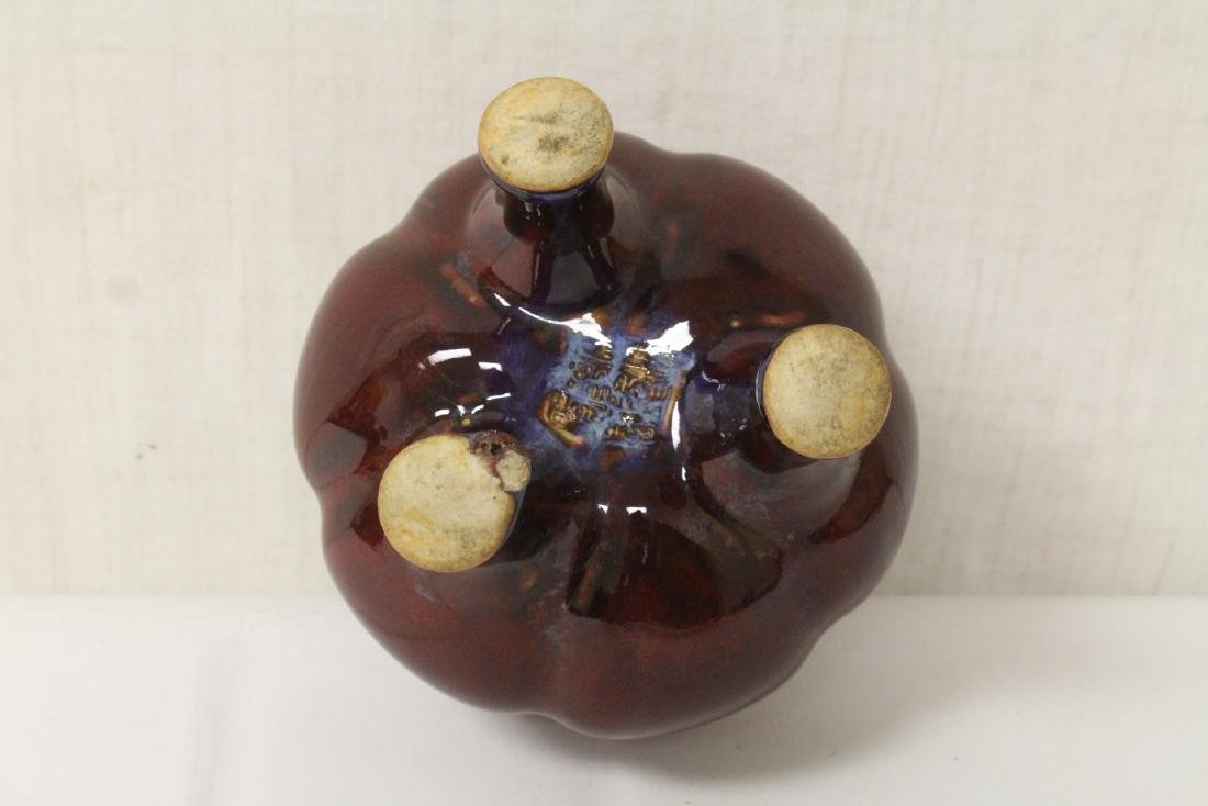 Chinese red glaze porcelain tripod censer - 7