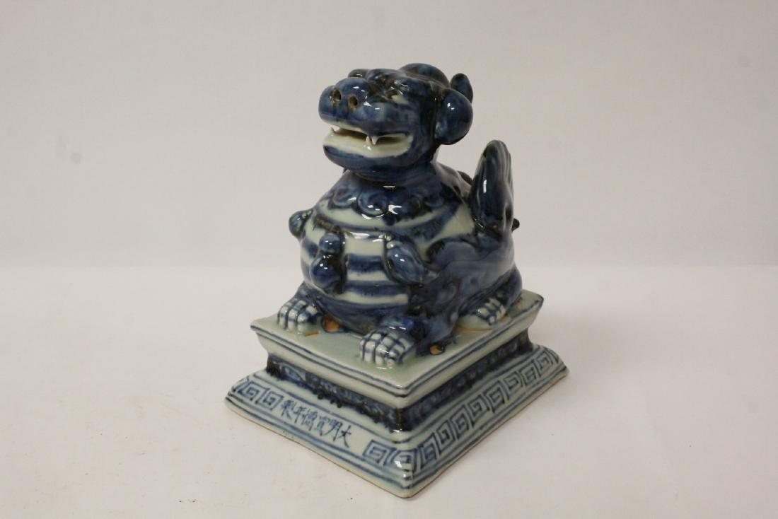 Blue and white porcelain qilin