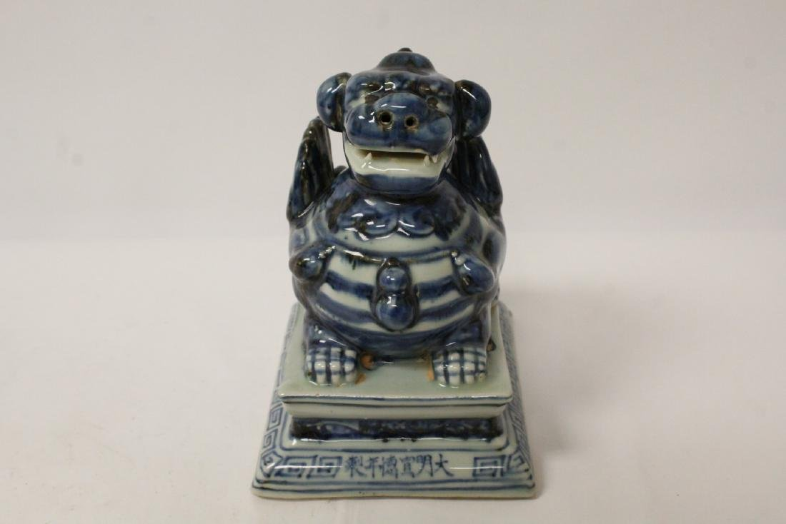 Blue and white porcelain qilin - 2