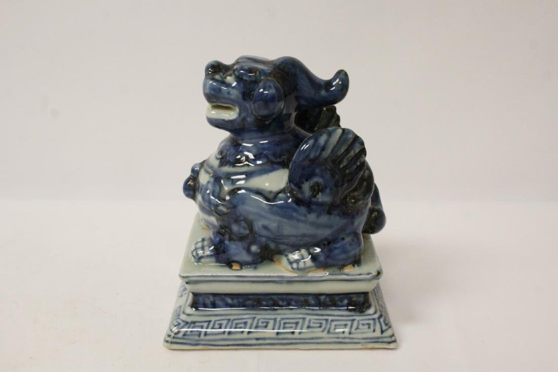Blue and white porcelain qilin - 3