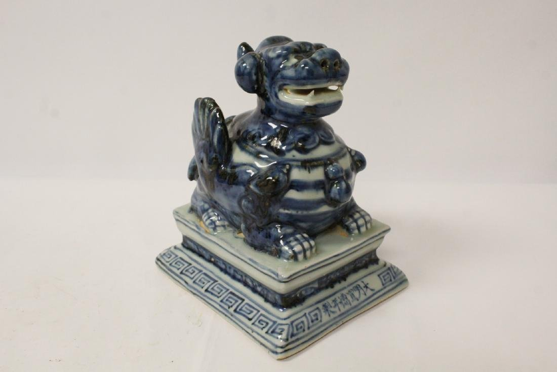 Blue and white porcelain qilin - 7