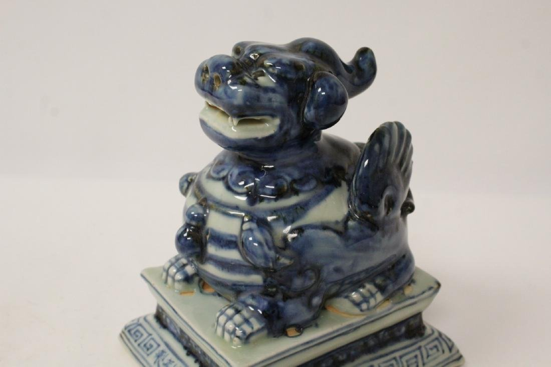 Blue and white porcelain qilin - 9