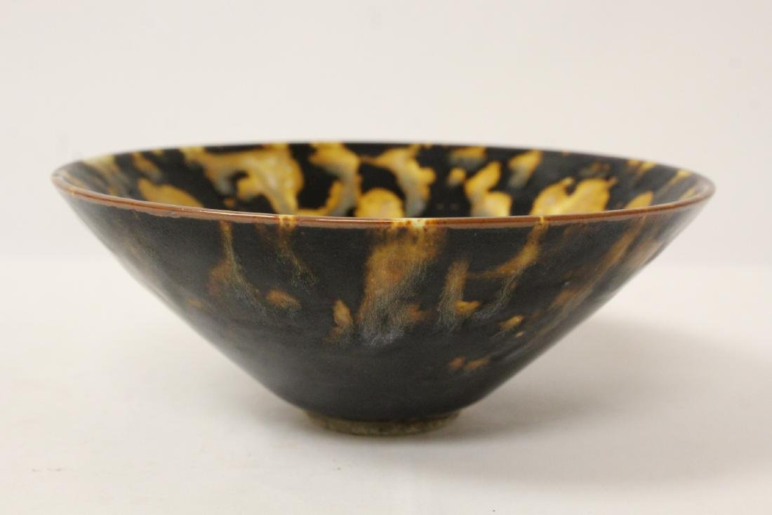 Song style bowl - 2