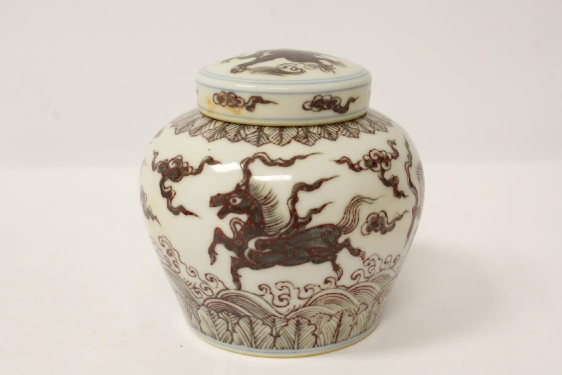 Chinese red and white covered small jar