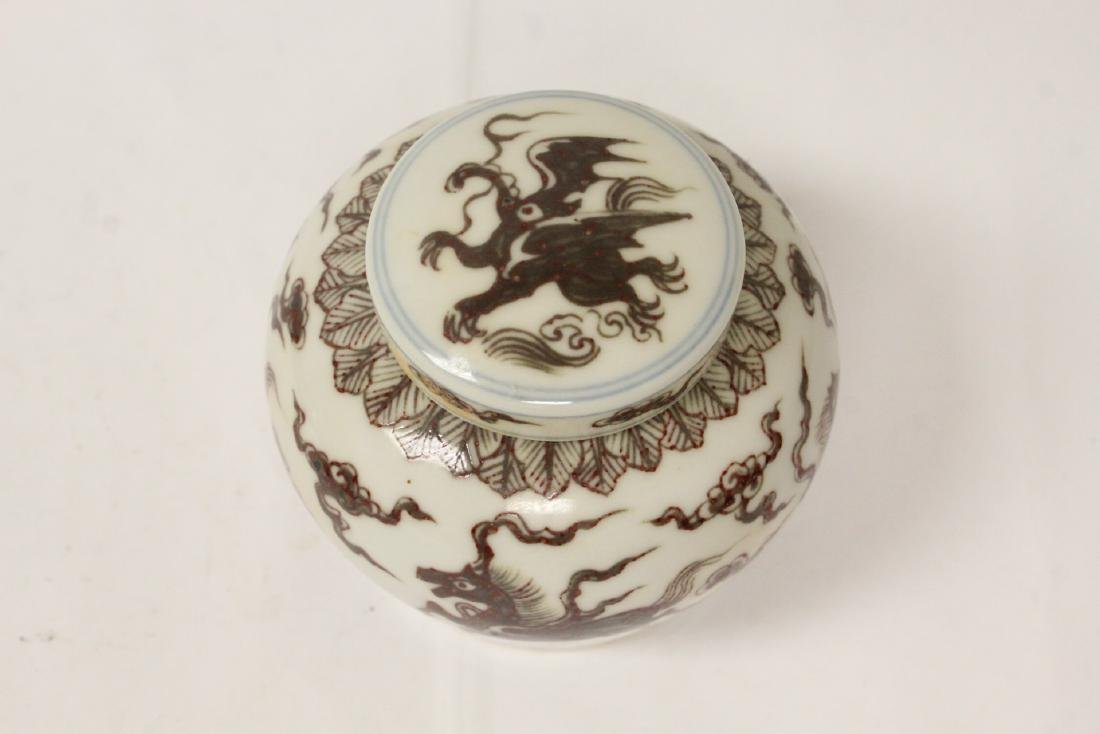 Chinese red and white covered small jar - 2