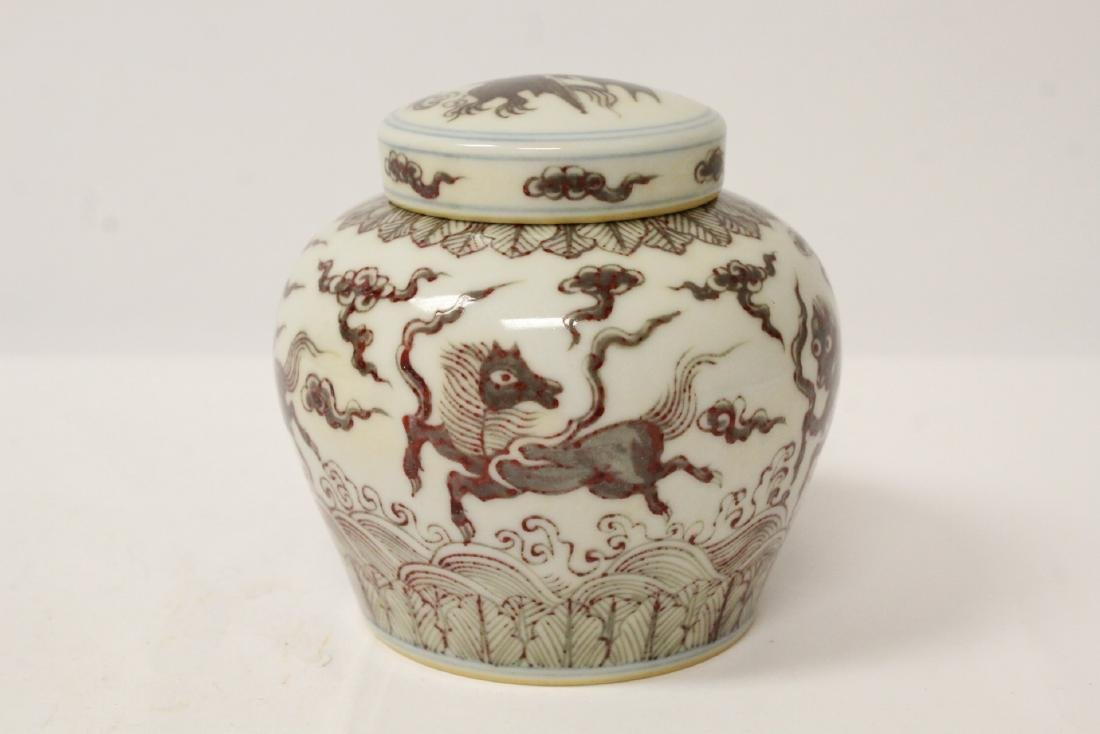 Chinese red and white covered small jar - 4