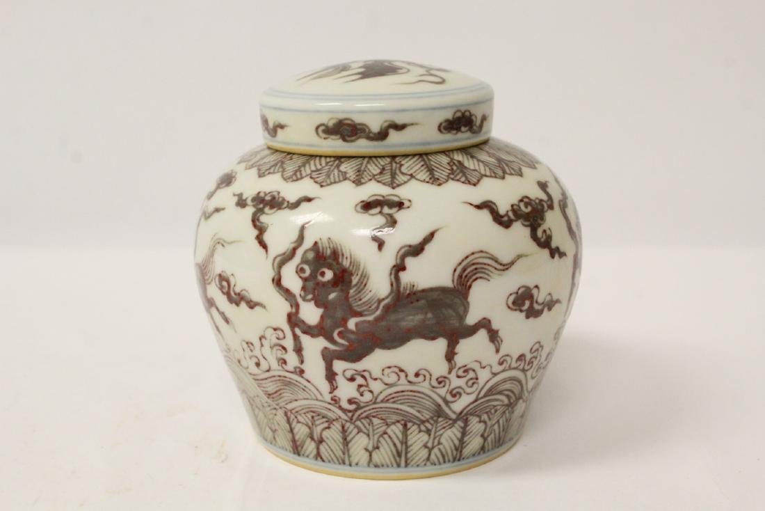 Chinese red and white covered small jar - 5