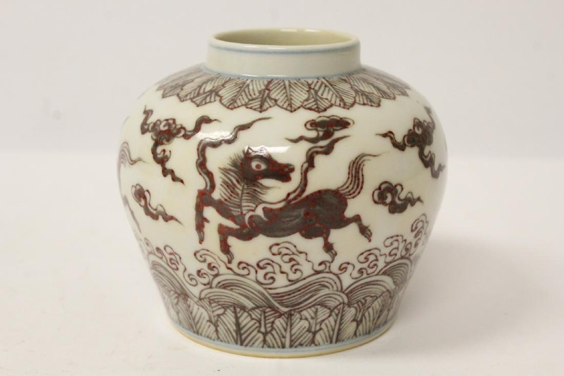 Chinese red and white covered small jar - 7