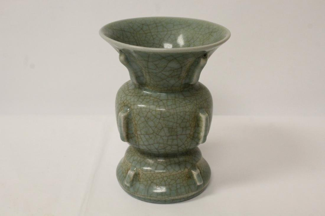 Song style celadon vase