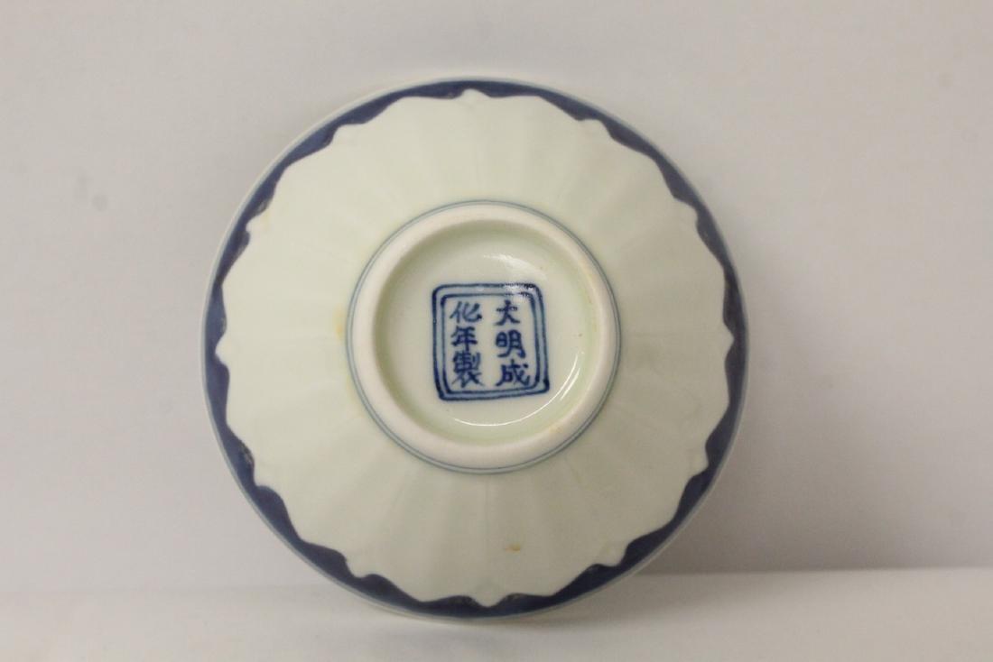 Pair wucai tea bowls - 10