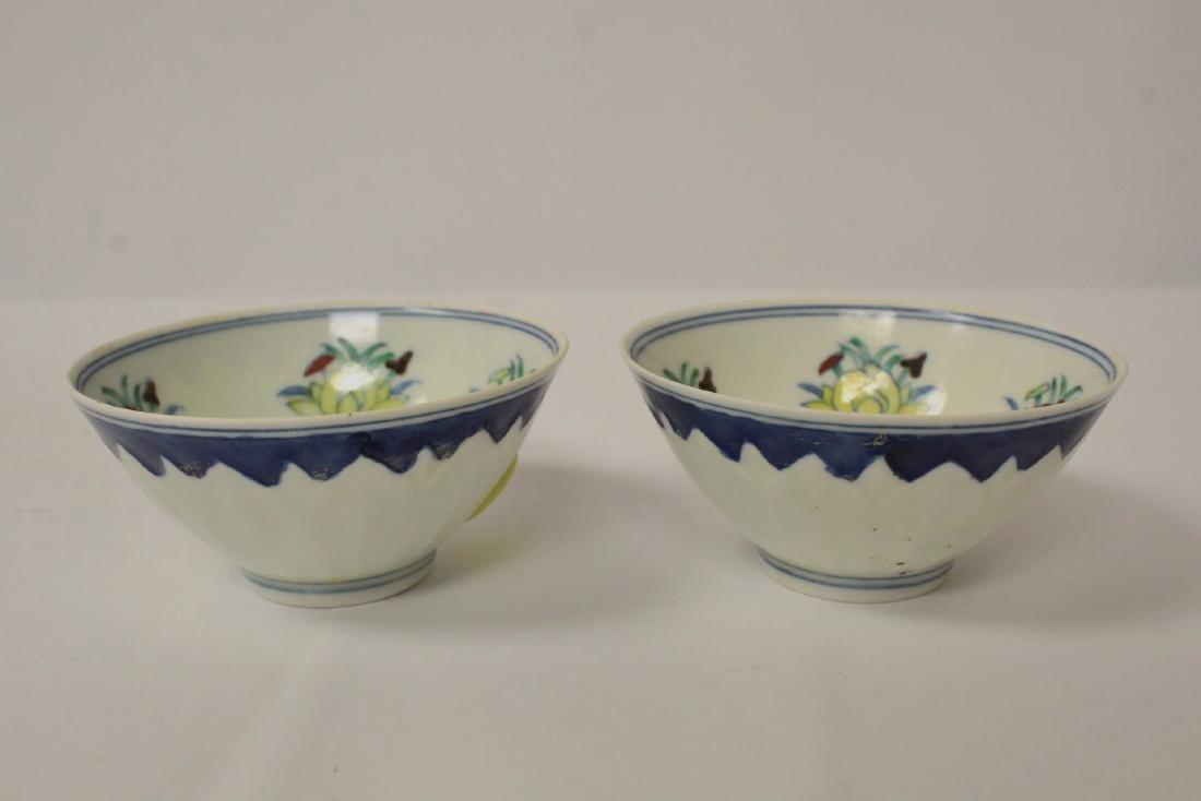 Pair wucai tea bowls