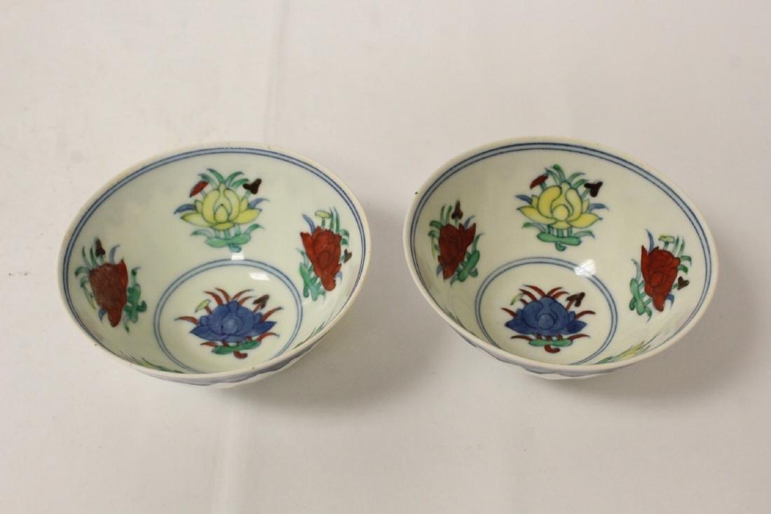 Pair wucai tea bowls - 2