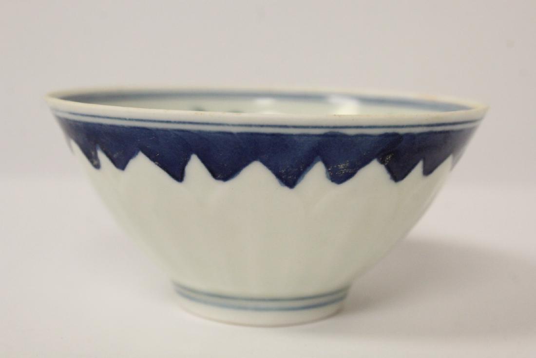 Pair wucai tea bowls - 4