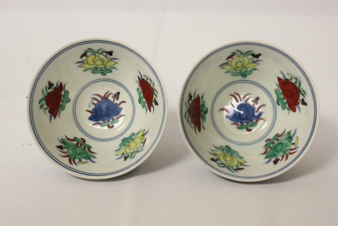 Pair wucai tea bowls - 5