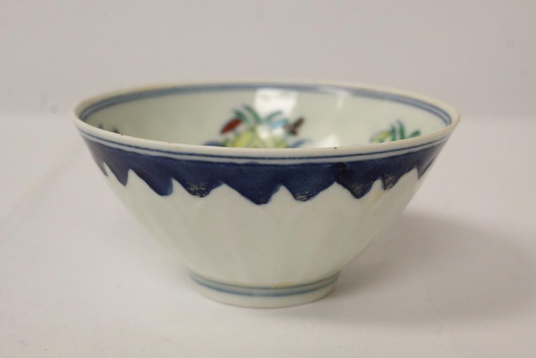 Pair wucai tea bowls - 7
