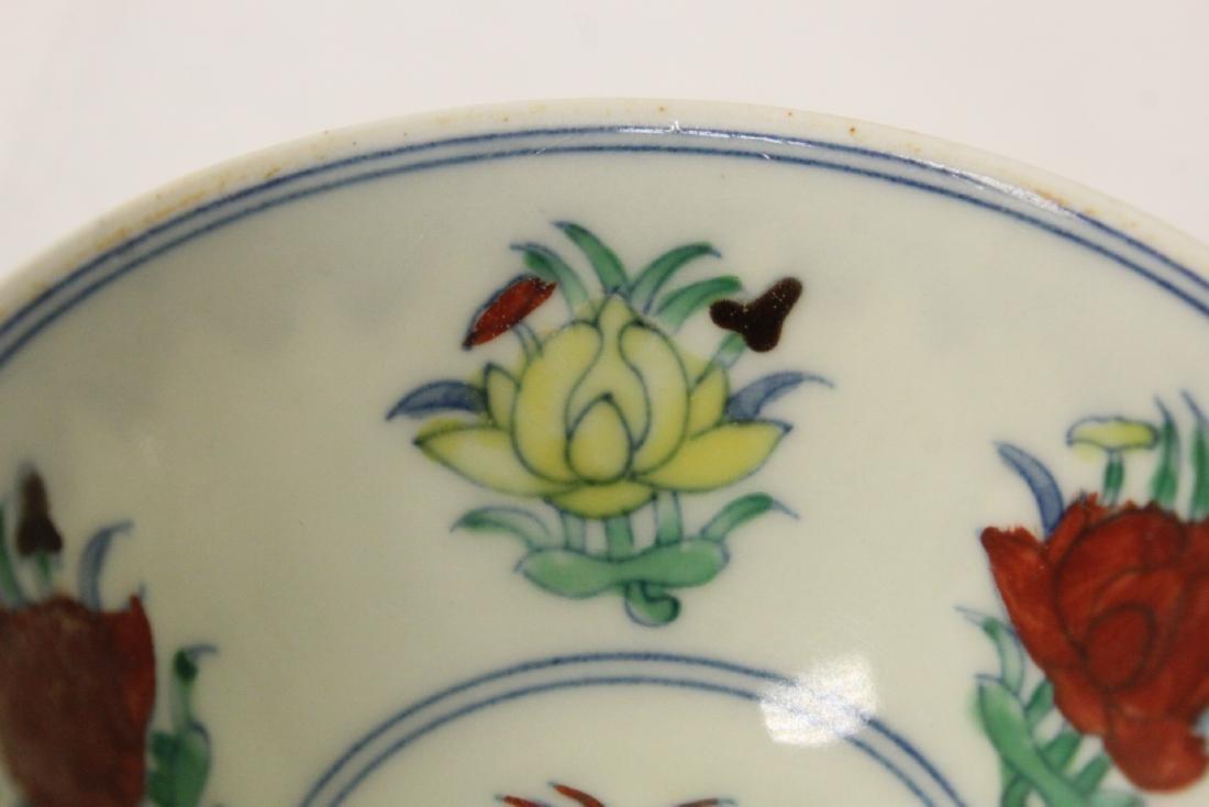 Pair wucai tea bowls - 8