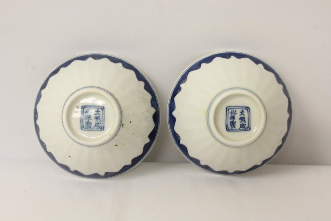 Pair wucai tea bowls - 9