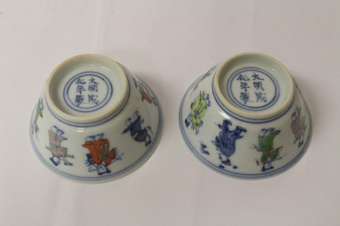 2 wucai tea bowls - 10