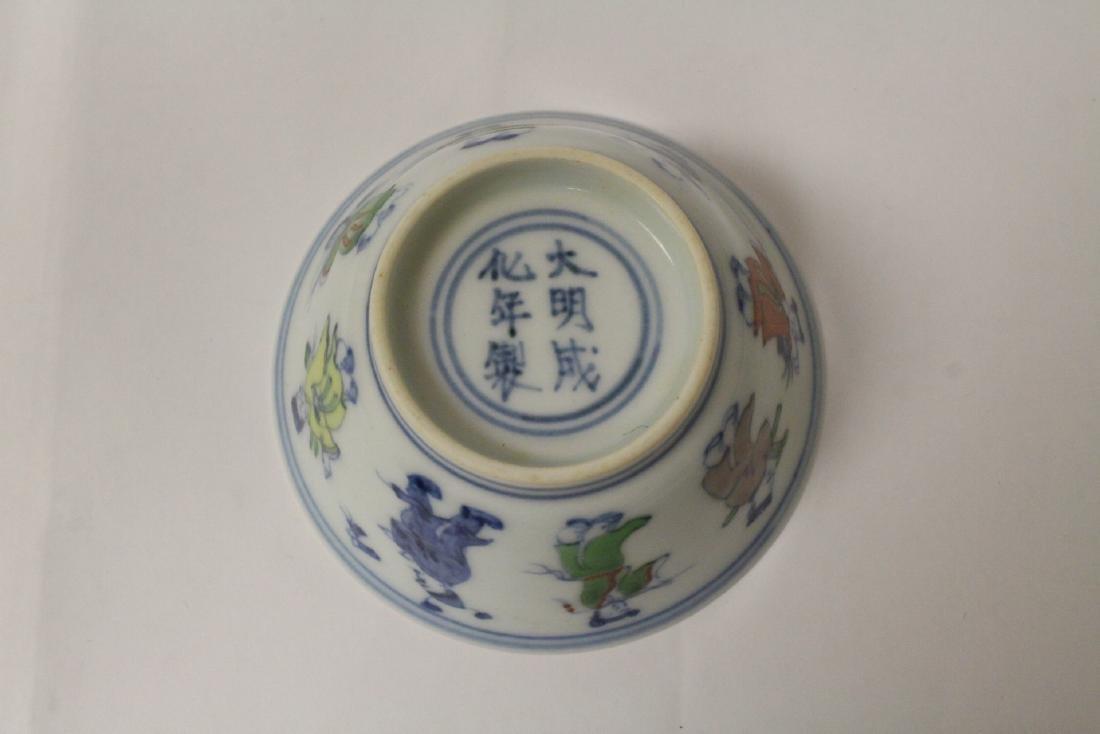 2 wucai tea bowls - 11