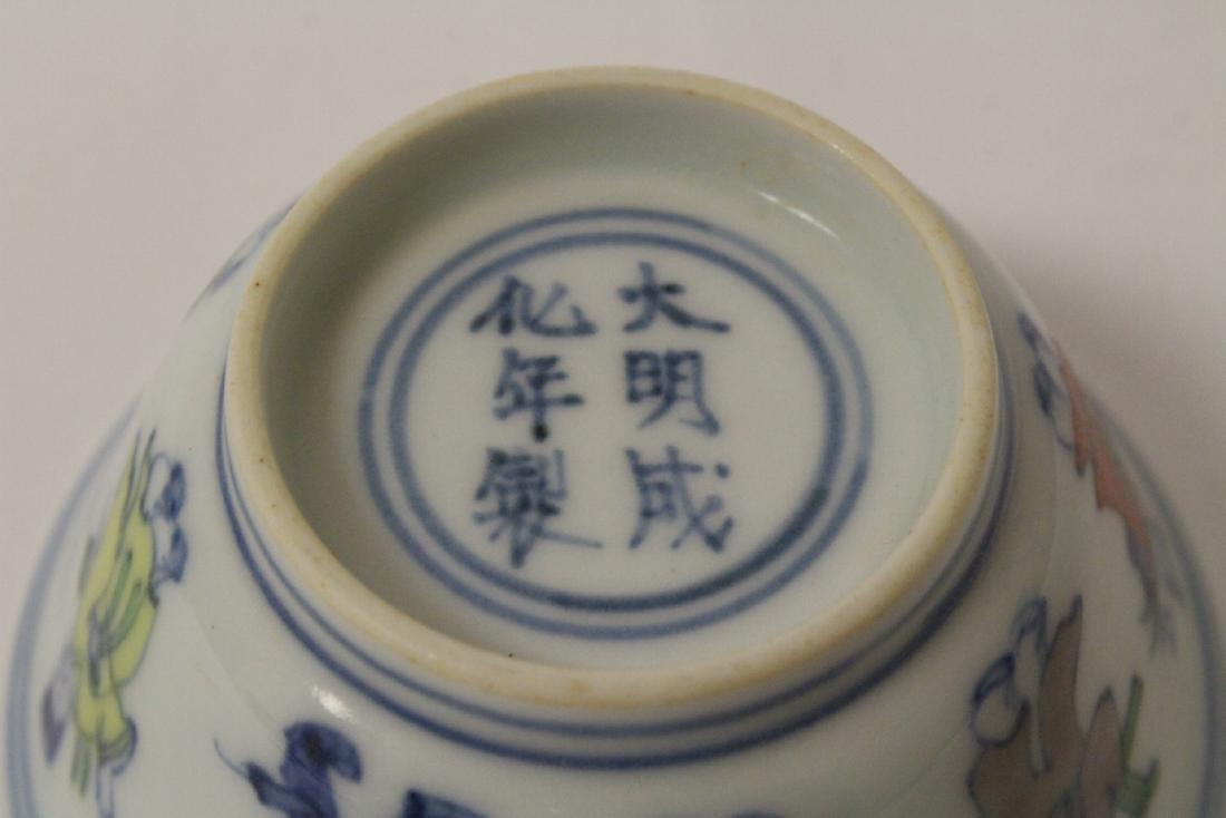 2 wucai tea bowls - 12