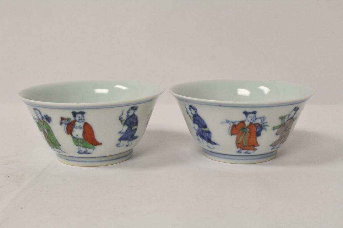 2 wucai tea bowls
