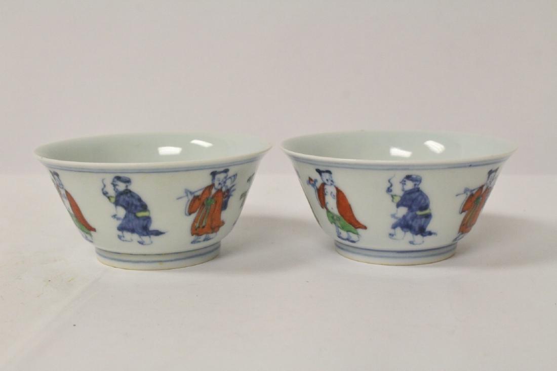 2 wucai tea bowls - 2