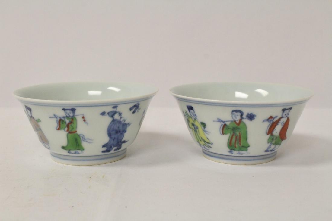 2 wucai tea bowls - 3