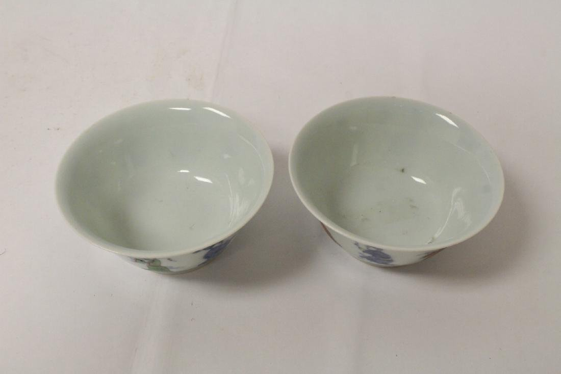 2 wucai tea bowls - 4