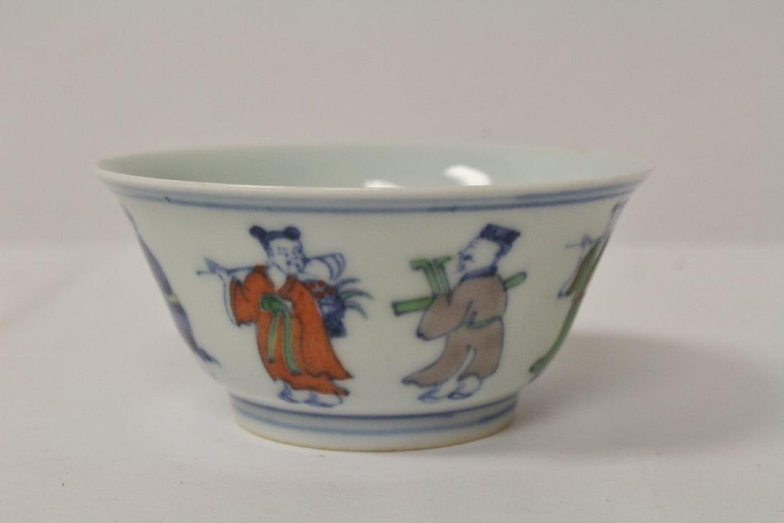 2 wucai tea bowls - 5