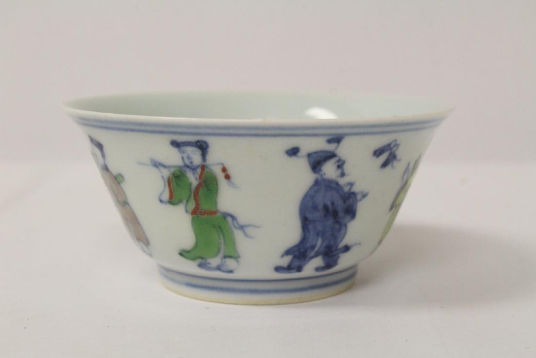 2 wucai tea bowls - 6