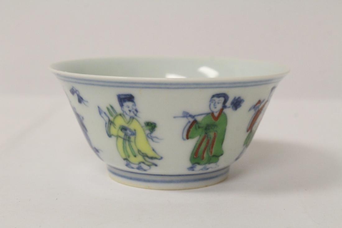 2 wucai tea bowls - 7