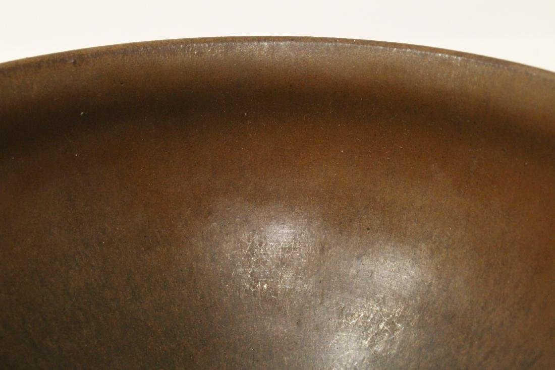 Song style bowl - 10