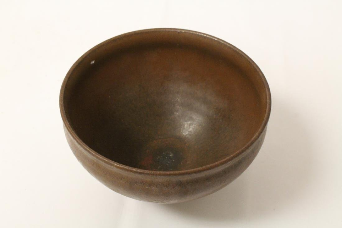 Song style bowl