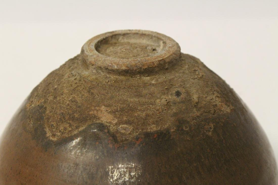Song style bowl - 9