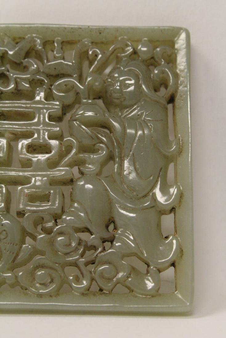 Jade carved rectangular plaque - 10