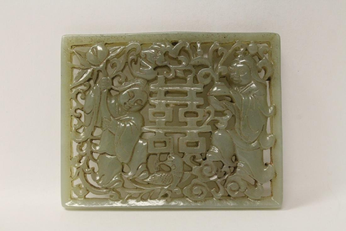 Jade carved rectangular plaque