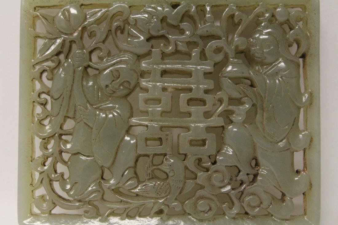 Jade carved rectangular plaque - 2
