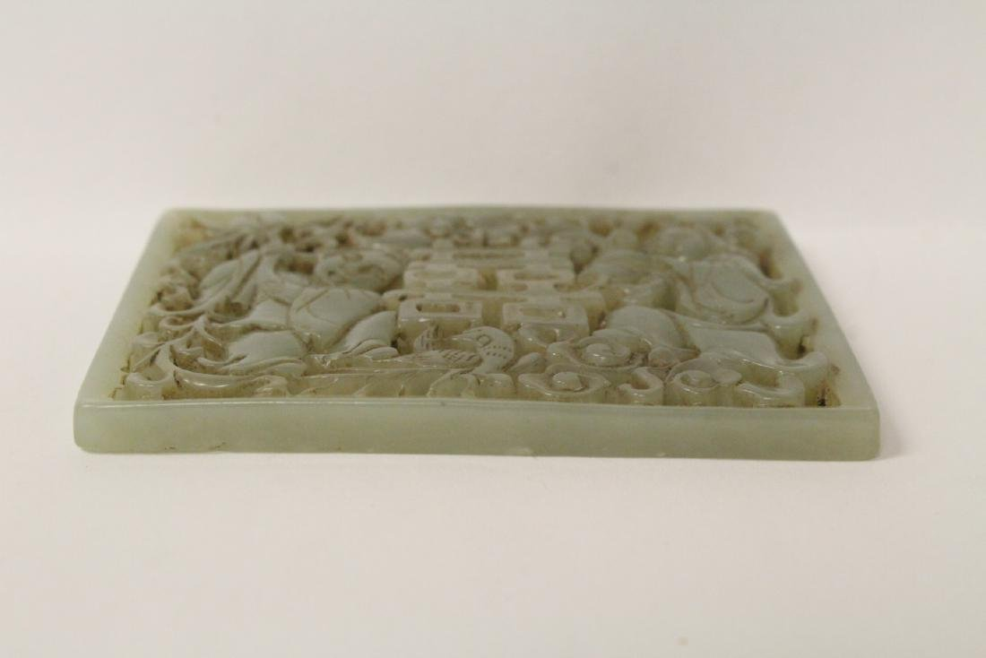 Jade carved rectangular plaque - 3