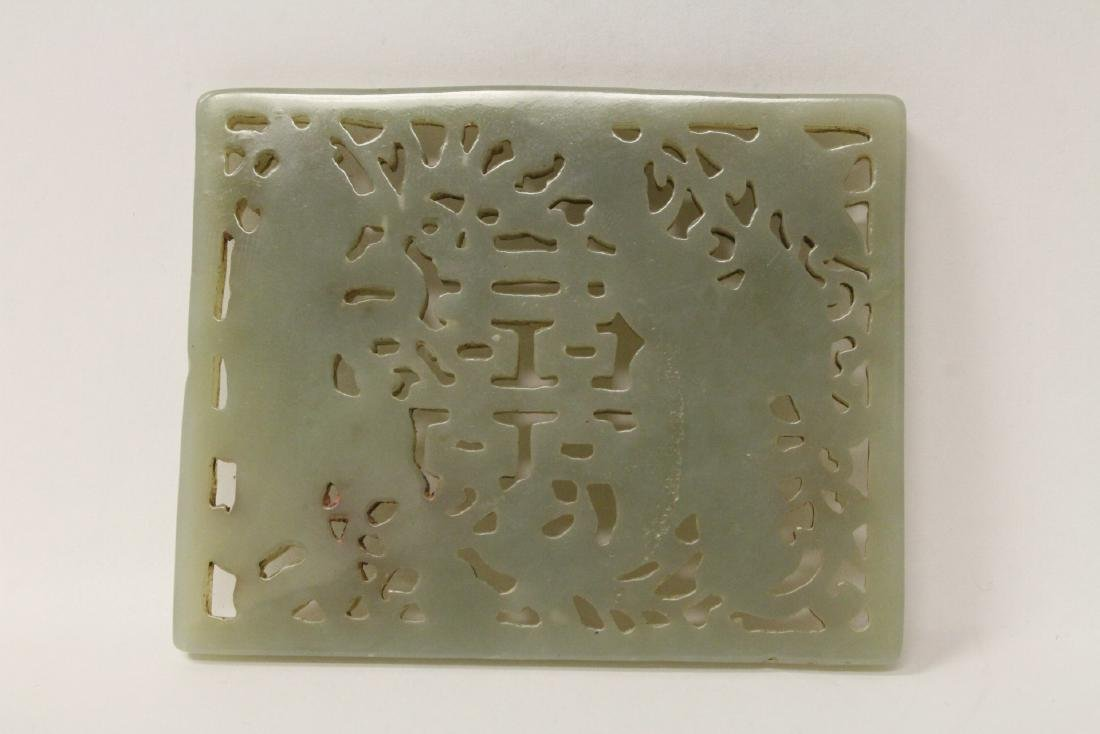 Jade carved rectangular plaque - 6