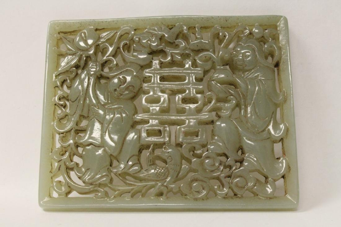 Jade carved rectangular plaque - 8
