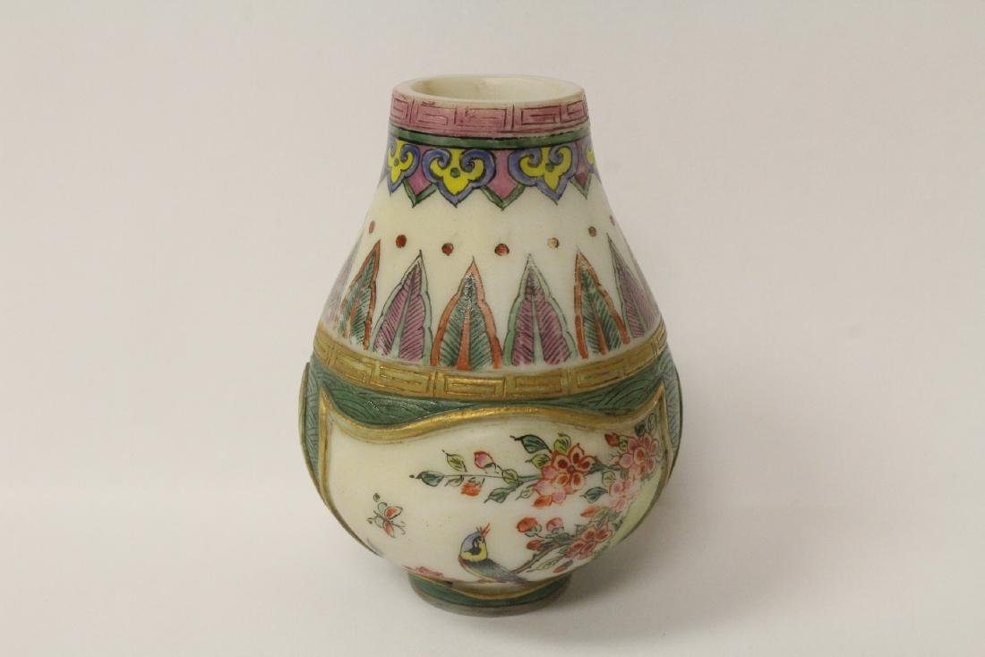Enamel on Peking glass small jar