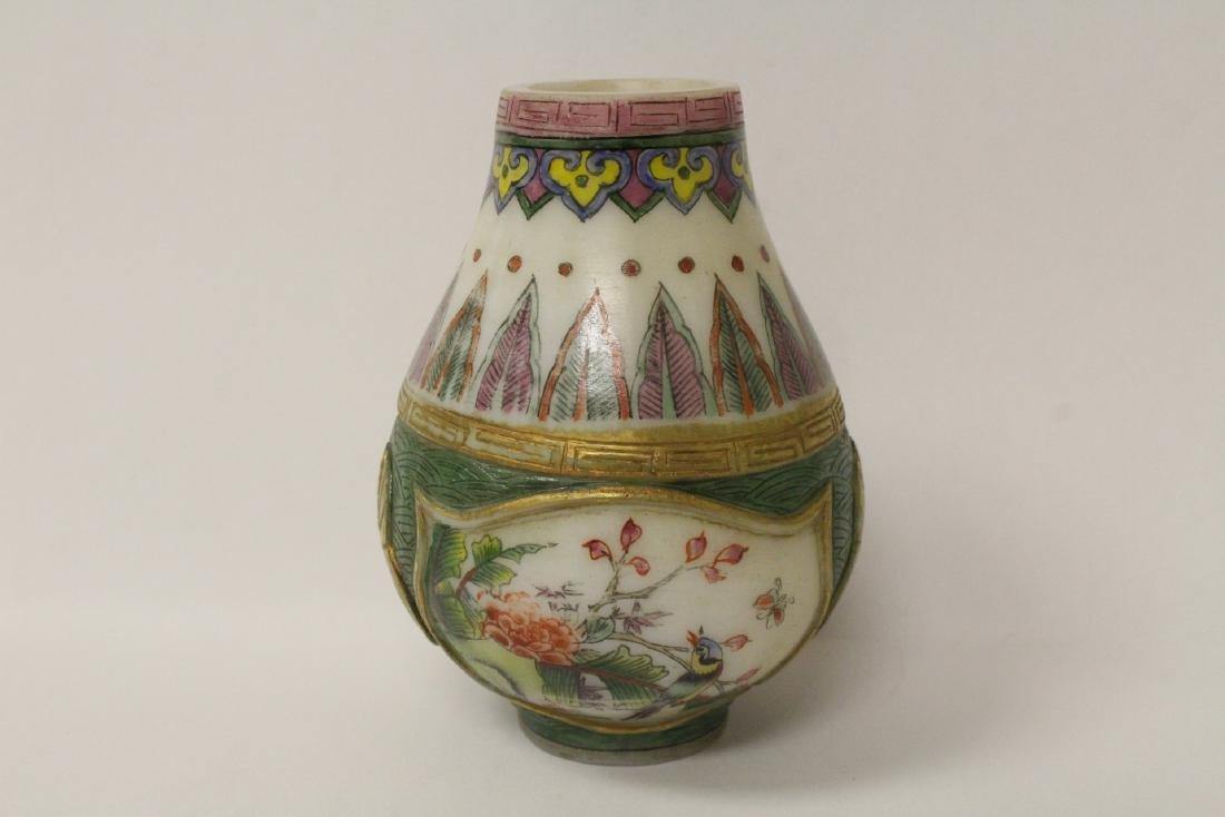 Enamel on Peking glass small jar - 3