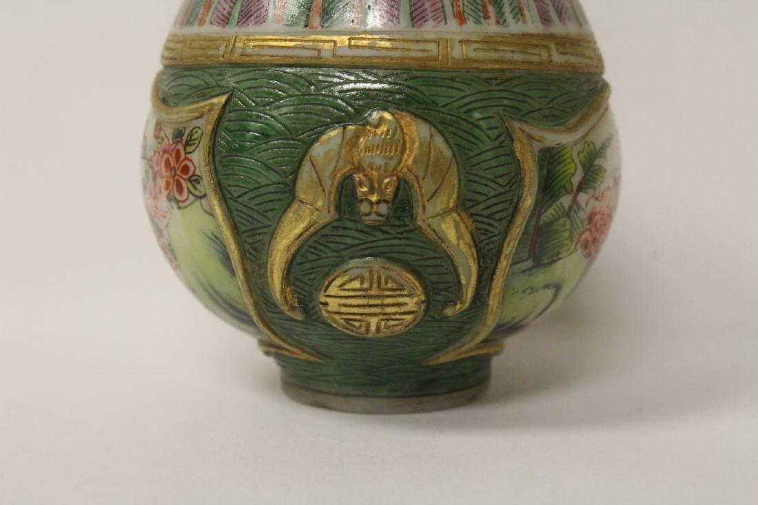 Enamel on Peking glass small jar - 7