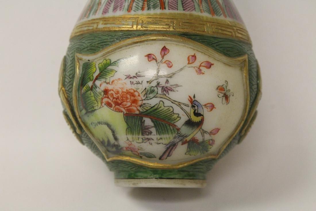 Enamel on Peking glass small jar - 8