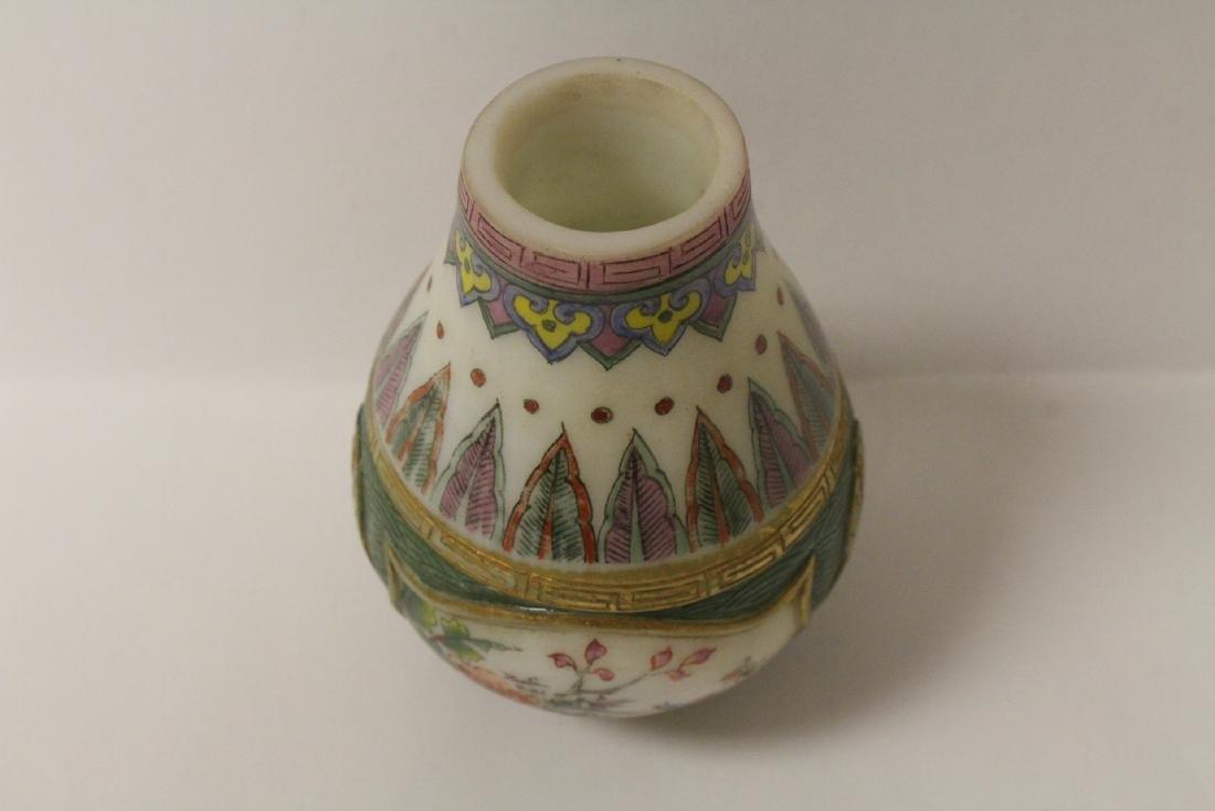 Enamel on Peking glass small jar - 9