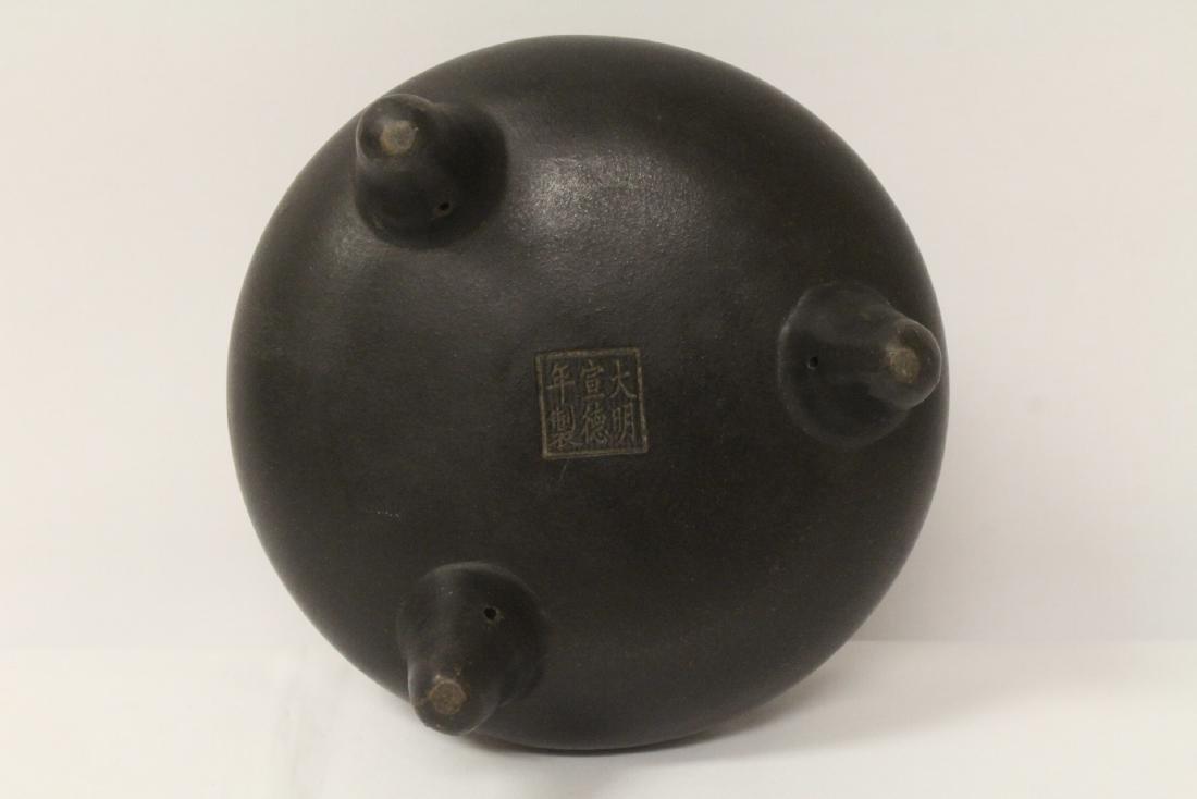 Unusual Yixing censer - 10