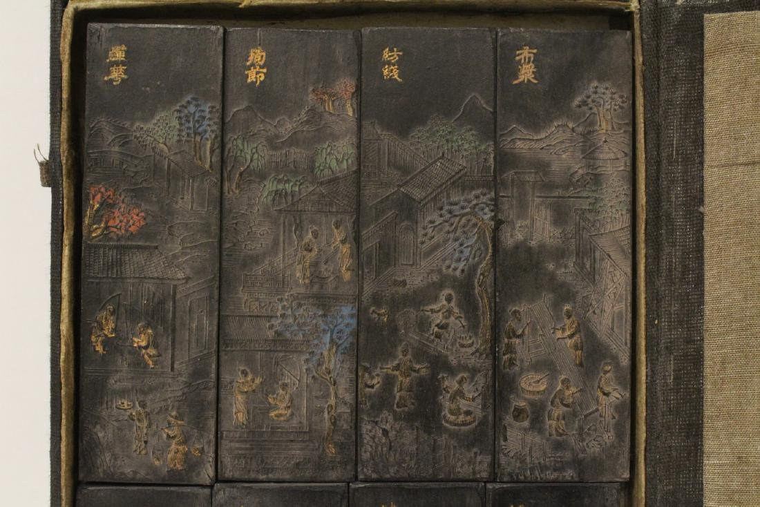 8 Chinese ink stick in box - 6