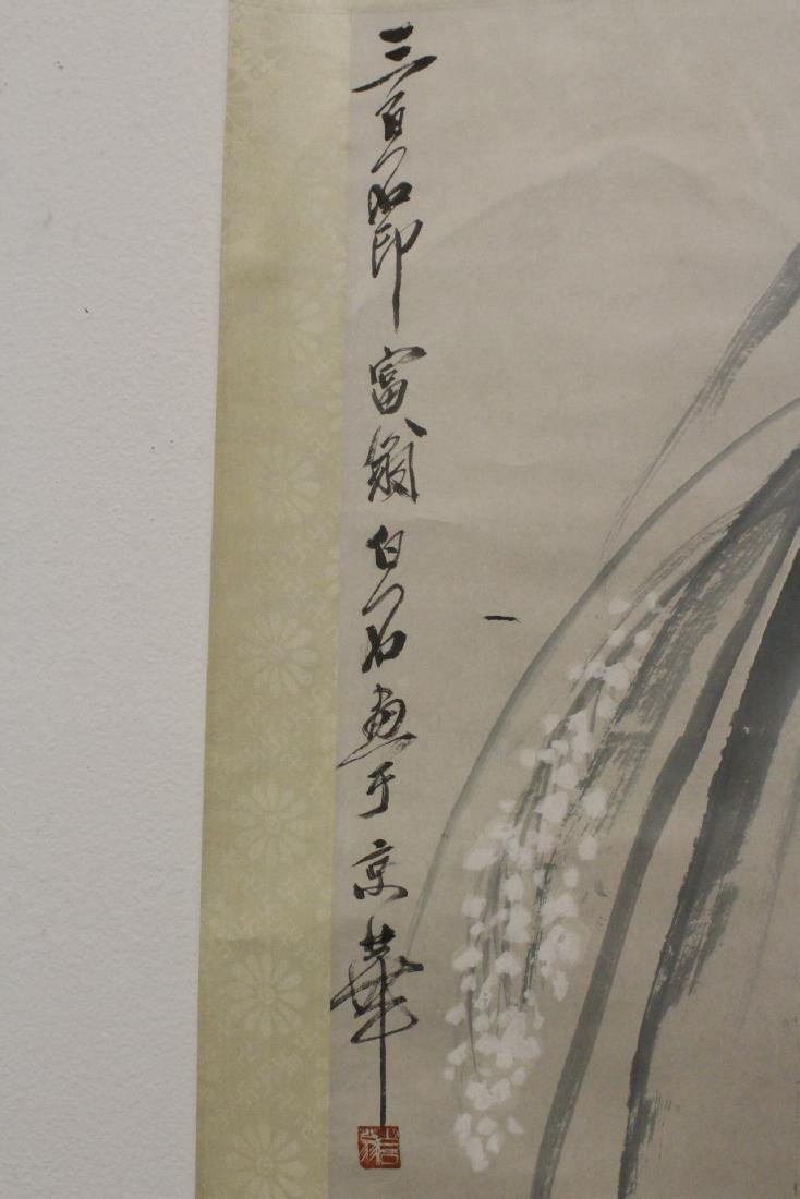 """Chinese watercolor scroll """"corn and frog"""" - 10"""