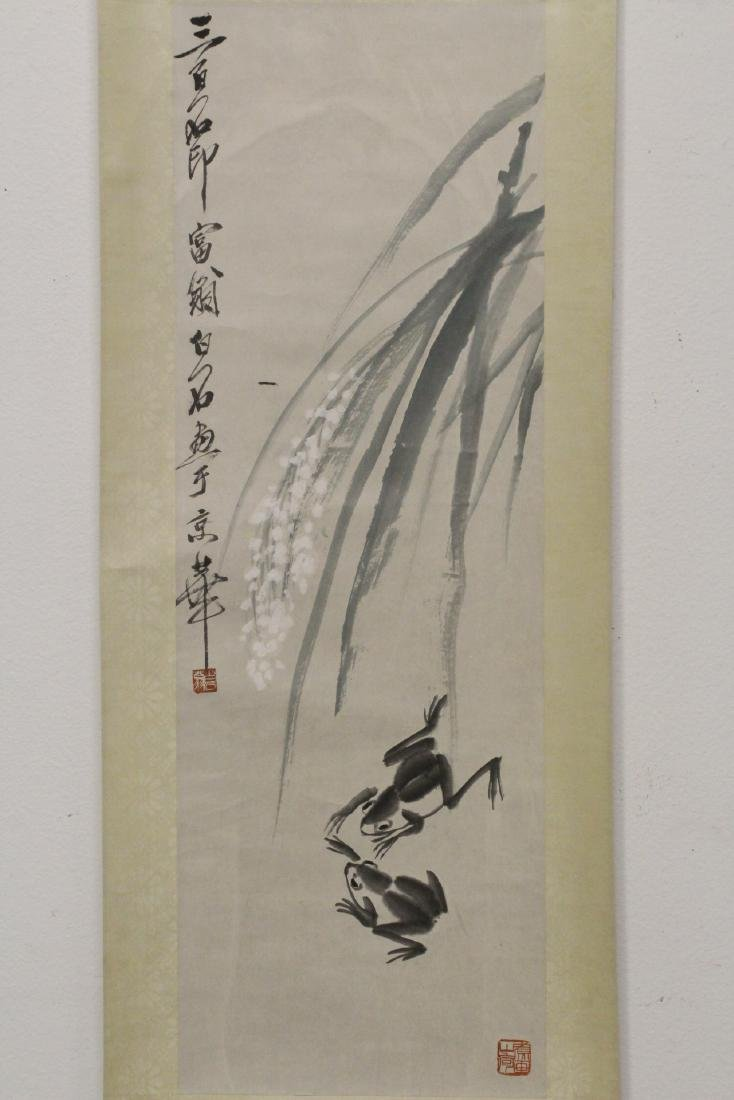 """Chinese watercolor scroll """"corn and frog"""""""