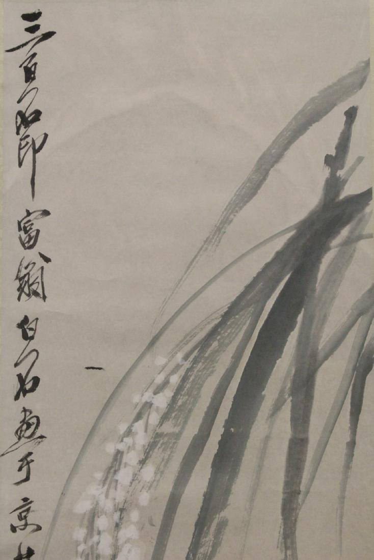 """Chinese watercolor scroll """"corn and frog"""" - 4"""
